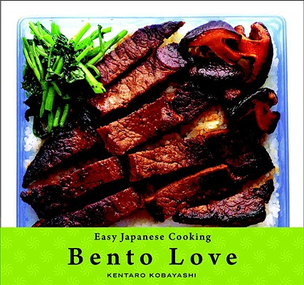 Easy Japanese Cooking By Kobayashi, Kentaro/ Sawai, Hideo (PHT)